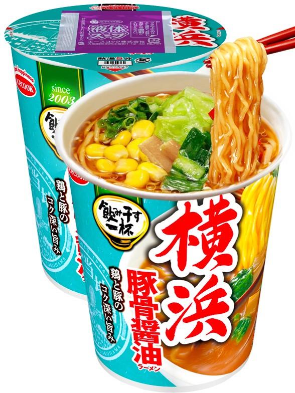 Fideos Ramen Cup de Cerdo y Soja   Receta de Yokohama 68 grs.