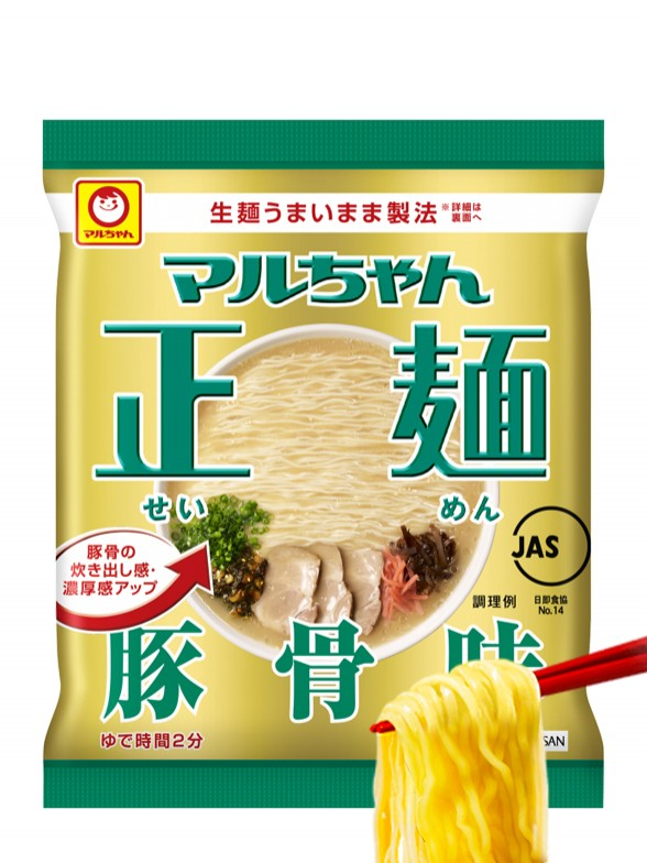 Fideos Ramen Shoyu Tonkotsu | Nihon Golden Premium