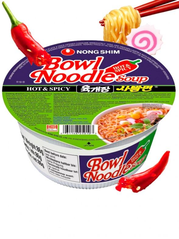 Fideos Ramen Coreanos Naruto Hot & Spicy | Bowl Edit