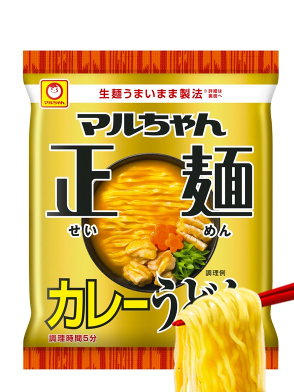 Fideos Udon Pollo y Curry | Nihon Golden Premium | 95 grs