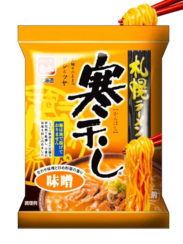 Fideos Ramen Miso Cerdo    Madurados en Frío   Receta Sapporo 123 grs