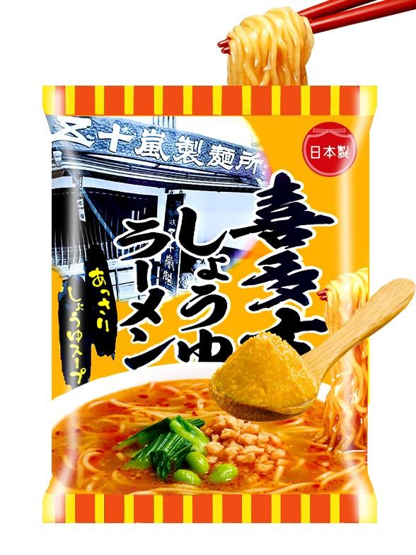 Fideos Ramen con Miso y Dashi | Receta de Sapporo 113 grs