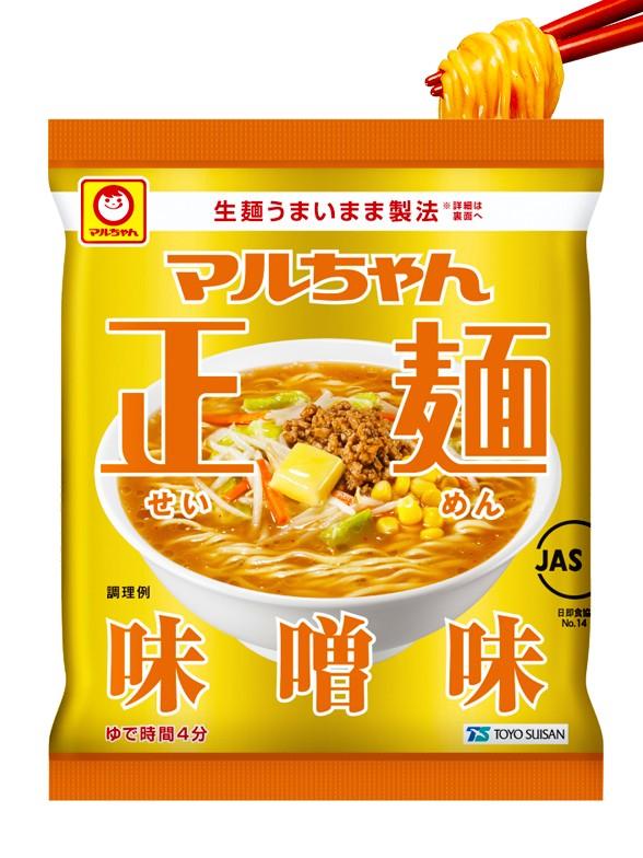 Fideos Ramen Miso Tonkotsu | Nihon Golden Premium