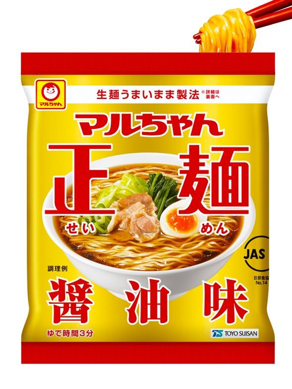 Fideos Ramen Soja y Pollo | Nihon Golden Premium