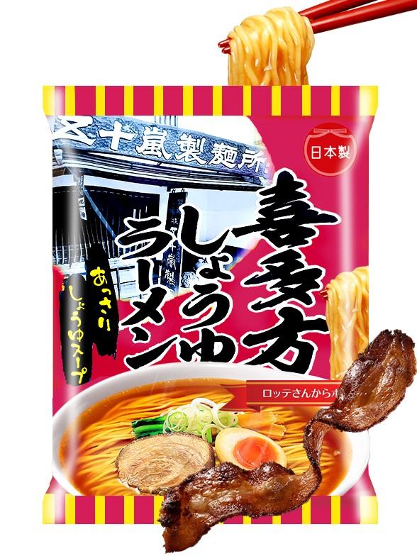 Fideos Ramen Vegetarianos Tonkotsu   Receta de Hakata 110 grs
