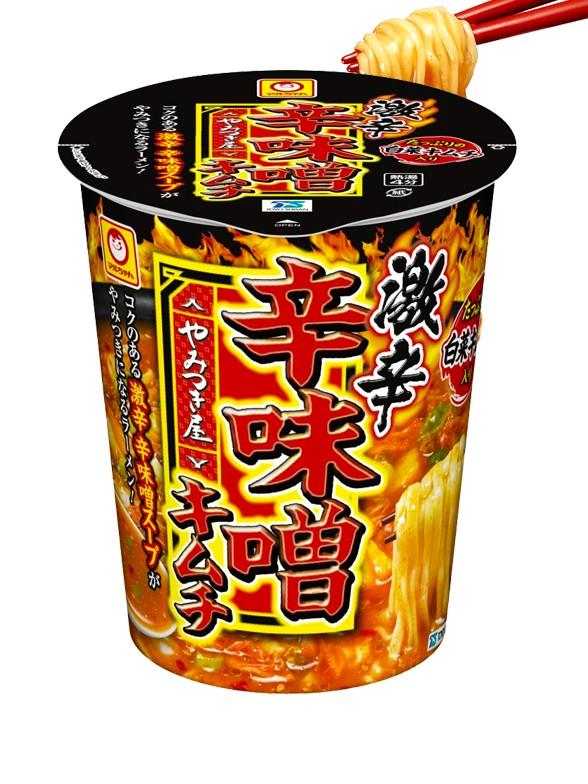 Ramen Yamitsuki-Ya Miso Kimchi | Ultra Picante 91 grs. | Pedido GRATIS!