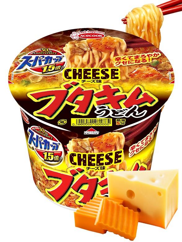 Fideos Udon Super Cup | Cerdo, Kimchi y Queso 108 grs.