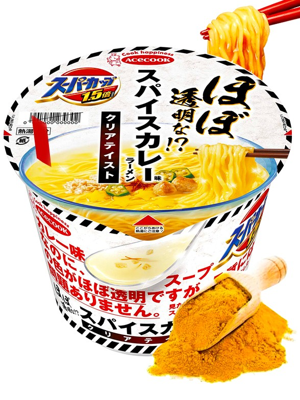 Fideos Ramen Super White King Cup | Curry Sopa Clara 100 grs. | Pedido GRATIS!