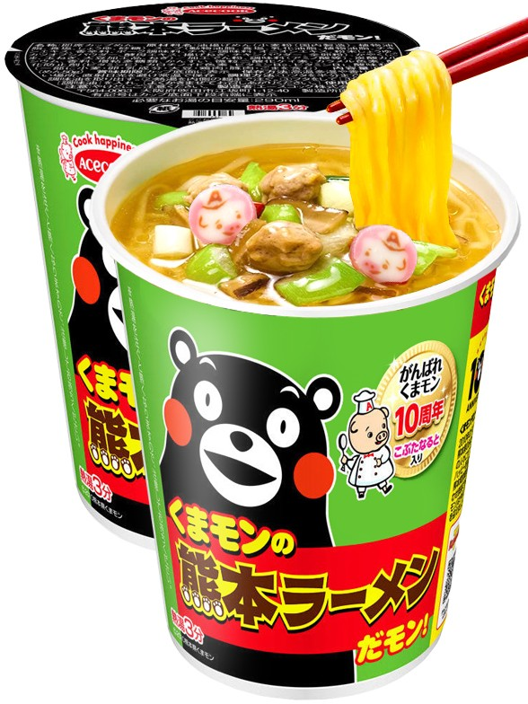 Fideos Ramen de Cerdo, Setas y Naruto | Receta de Oso Kumamon 61 grs. | Pedido GRATIS!