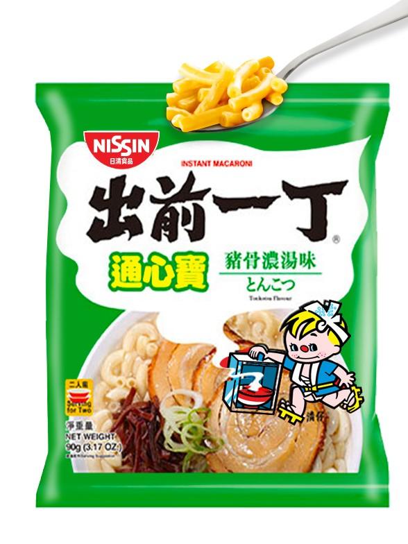Sopa de Ramen Tonkotsu con Pasta | Demae Ramen | Extra | Pedido GRATIS!