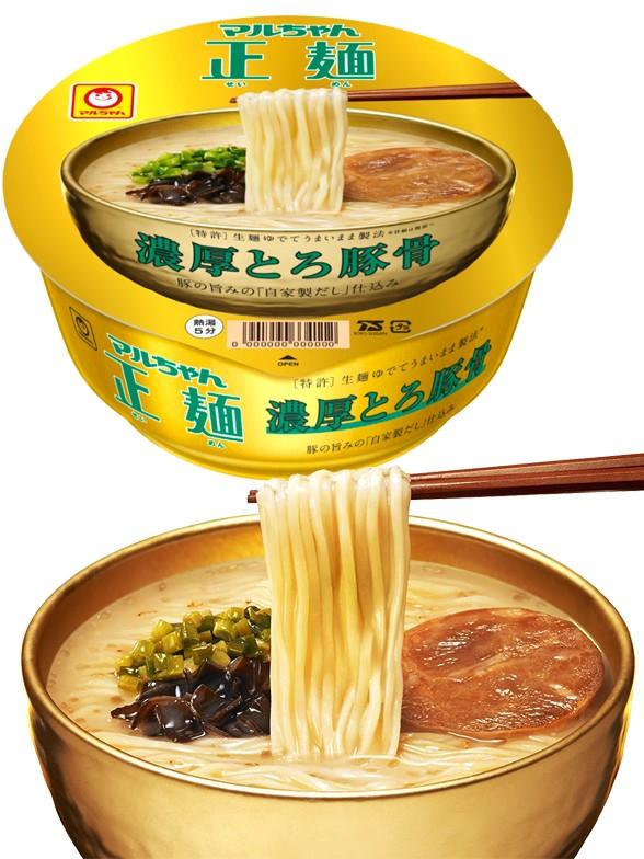 Fideos Ramen Tonkotsu Setas | Premium Golden
