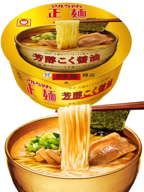 Fideos Ramen Panceta Bambu | Premium Golden