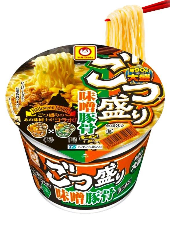 Ramen Miso Receta de Invierno Gotsu