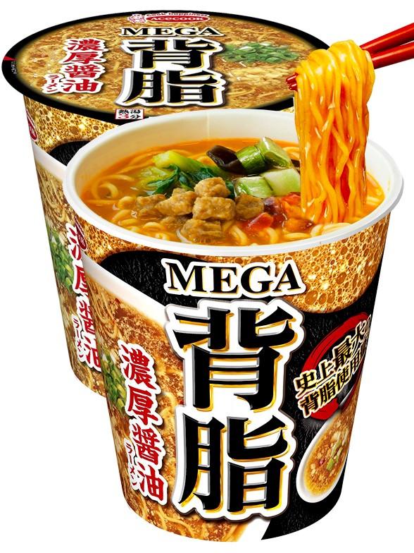 Fideos Ramen Mega Cup de Receta de Natake | Shoyu y Cerdo 95 grs.