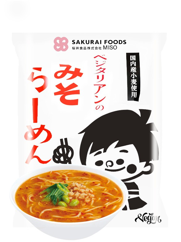 Fideos Ramen Japoneses de Miso Veganos   98 grs.   Pedido GRATIS!