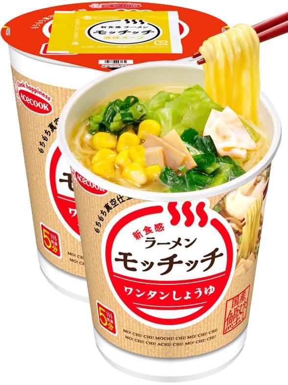Fideos Ramen Mochimochi de Wantan Shoyu | Cup 69 grs. | Pedido GRATIS!