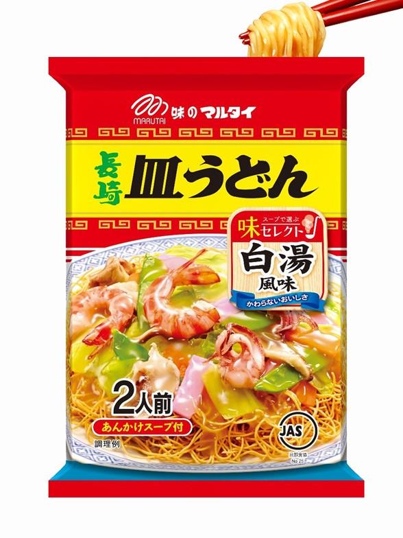 Fideos Ramen Fritos de Nagasaki 140 grs   Pedido GRATIS!