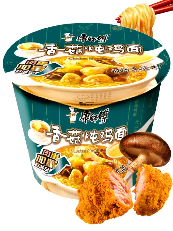 Fideos Ramen con Pollo y Setas | Colossal Bowl Premium