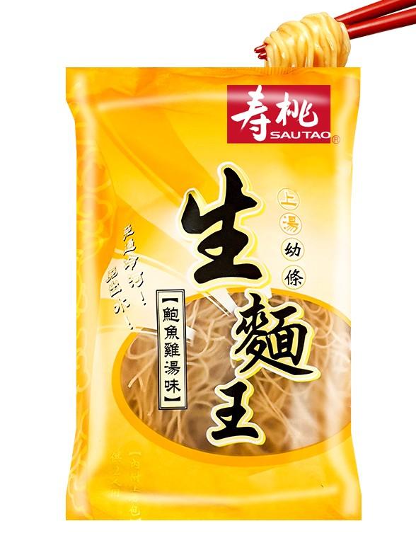 Fideos Ramen de Pollo y Marisco al Estilo de Hong Kong 130 grs