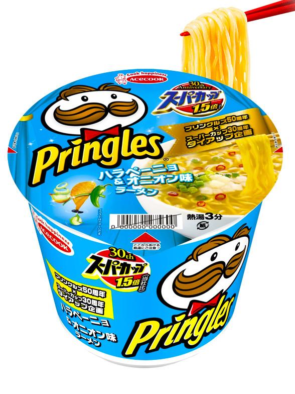 Ramen Super King Cup de Pringles Jalapeño y Cebolla | Edición Limitada 105 grs
