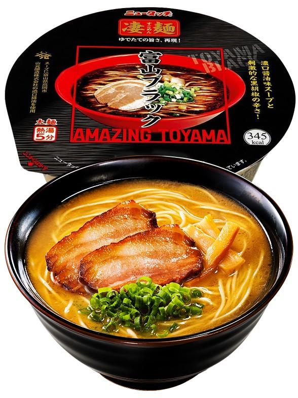 Fideos de Cerdo y Shoyu | Toyama Black Ramen 119 grs.