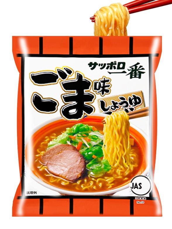 Fideos Ramen Shoyu Yakumi de  Pollo | Receta Japonesa de Sapporo 101 grs