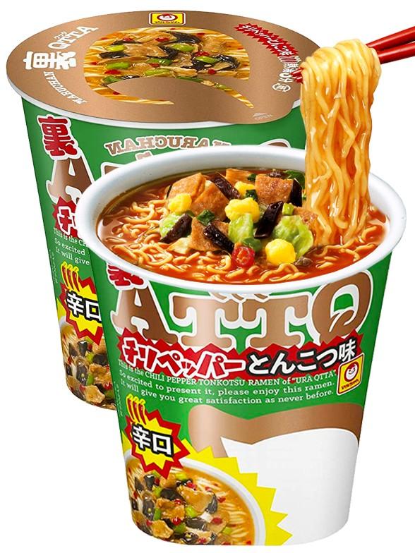 Fideos Ramen Maruchan Chilli Pepper Tonkotsu | Xtra Hot 77 grs.