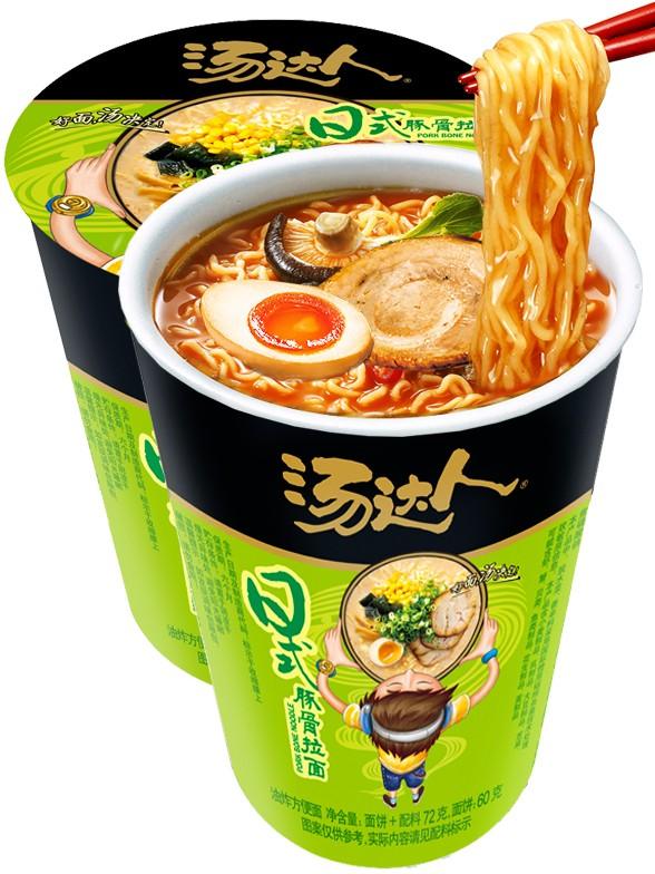 Fideos Ramen de Cerdo   Tomodachi Cup 83 grs.
