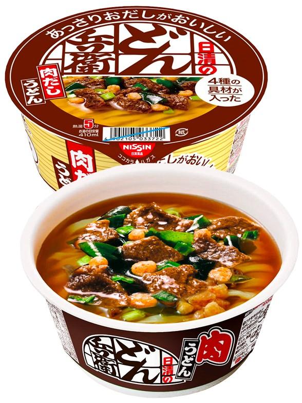 Fideos Udon Donburi Ternera Juwari | Nihon Selected 72 grs.