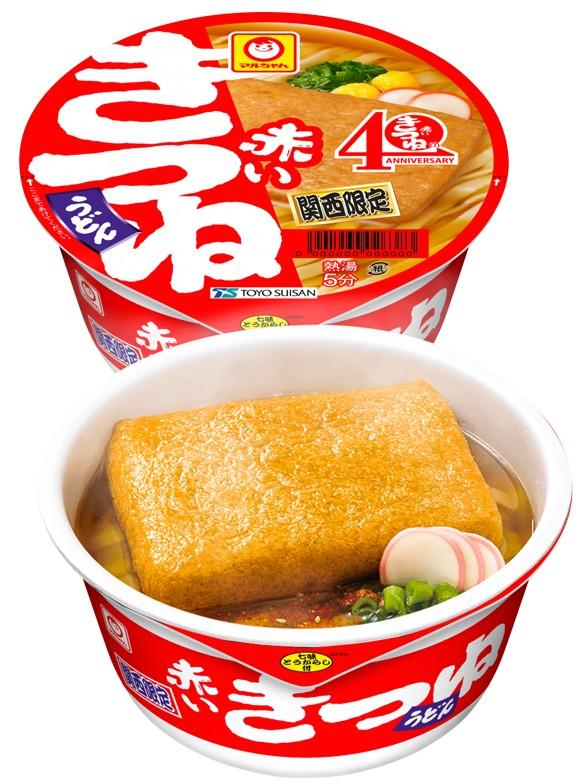 Fideos Udon con Aburaáge frito, Huevo y Naruto | Serie Nihon Selected