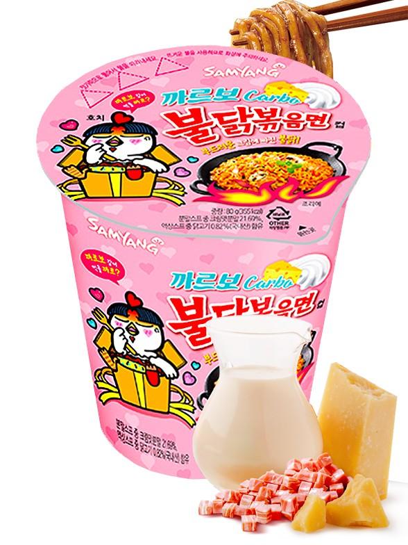 Ramen Coreano Salteado Wok Carbonara ULTRA HOT Chicken | Cup | Pedido GRATIS!