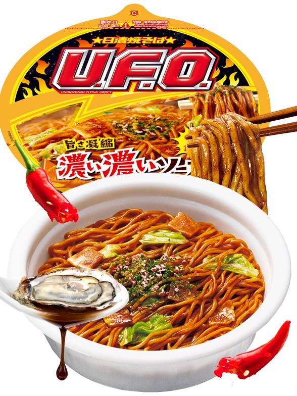 Fideos Yakisoba UFO HK Black | Salsa de Ostra Picante 116 grs