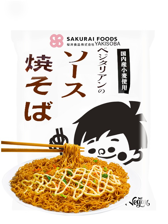 Fideos Yakisoba Japoneses Veganos | 118 grs. | OFERTA!!