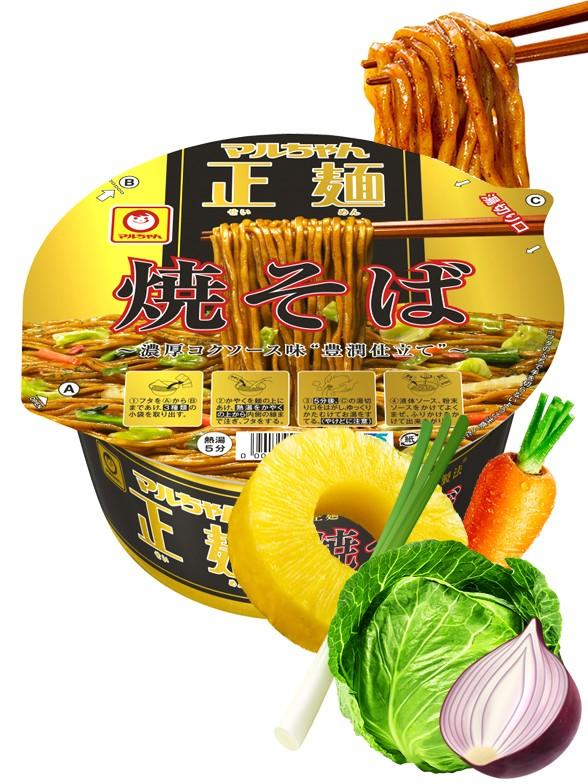 Fideos Yakisoba Maxim Kinro | Premium Golden 124 grs