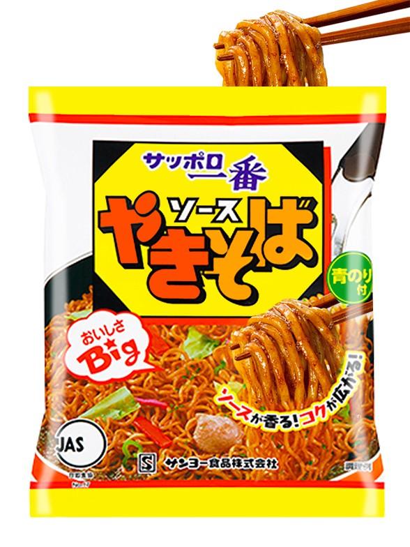 Fideos Yakisoba Receta Norte de Japon 112 grs