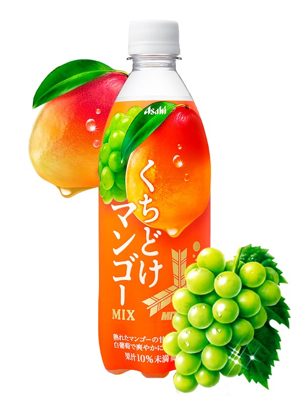 Soda Mitsuya Sparkling de Mango y Uva 500 ml. | Pedido GRATIS!