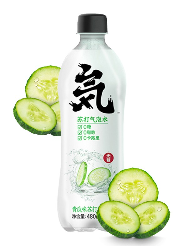 Refresco Clear Sabor Pepino | Sin Azúcar 480 ml. | Pedido GRATIS!