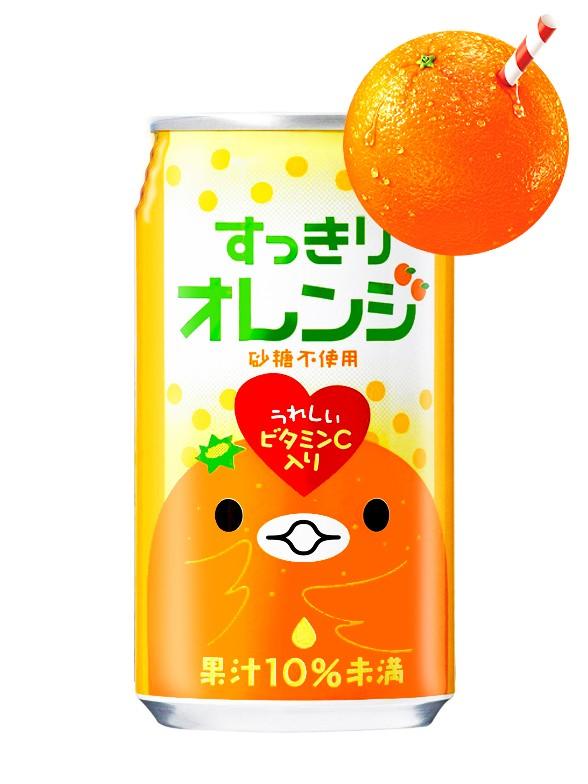 Bebida de Naranjas de Kobe 350 ml. | Pedido GRATIS!