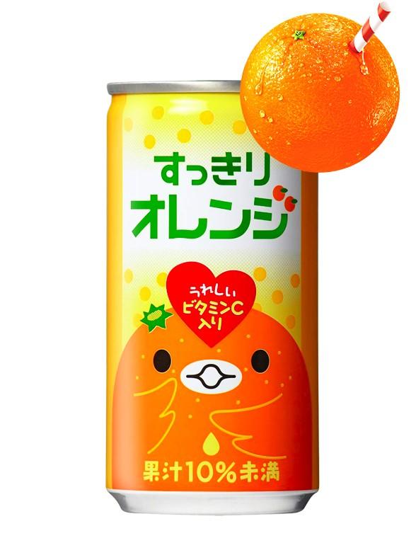 Bebida de Naranjas de Kobe Pocket | 185 grs.
