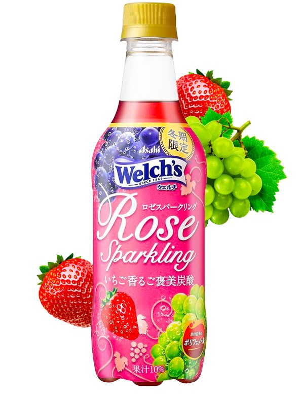 Refresco Welch's Rose Sparkling   Premium   450 ml.   Pedido GRATIS!
