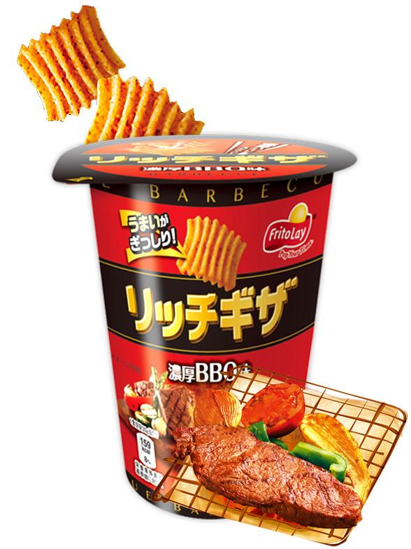 Snacks Frito Lay Rich Giza Barbacoa Japonesa 65 grs