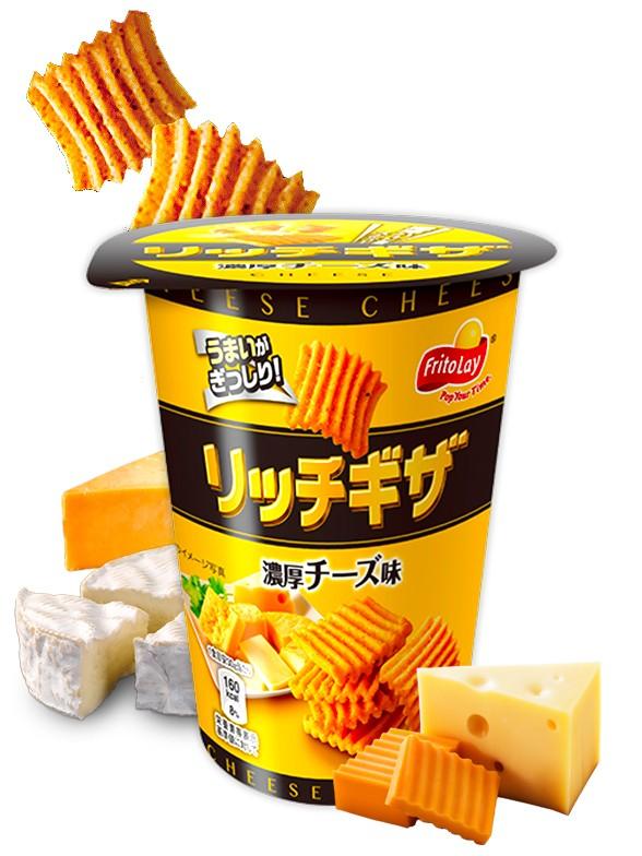 Snacks Frito Lay Rich Giza 4 Quesos 65 grs