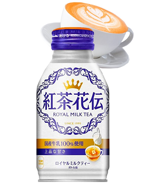 Royal Milk Tea | Luxury Bottle 270 ml.