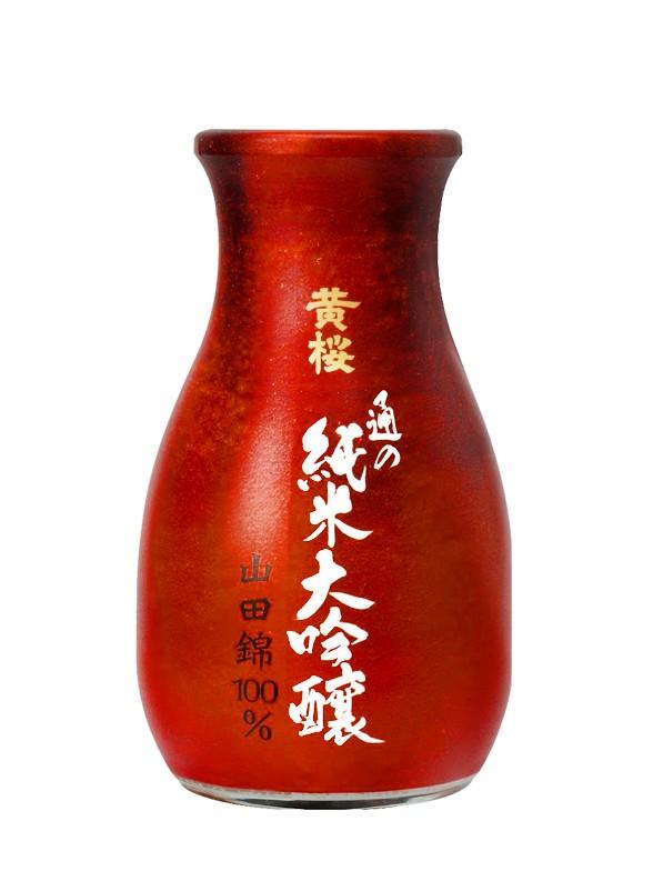 Sake Junmai Daiginjo Yamadanishiki | Receta Premium
