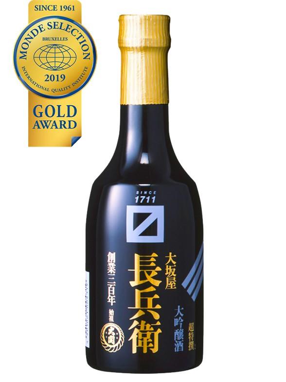Sake Imperial Daiginjo-Shu de Osaka | Premio Mejor Sake 2019