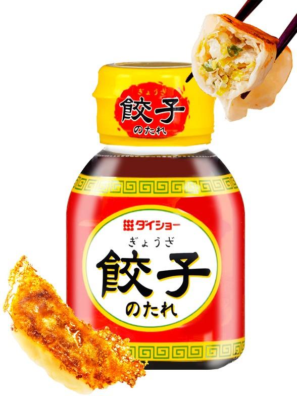 Salsa Japonesa para Gyoza o Platos a la Plancha 100 grs.