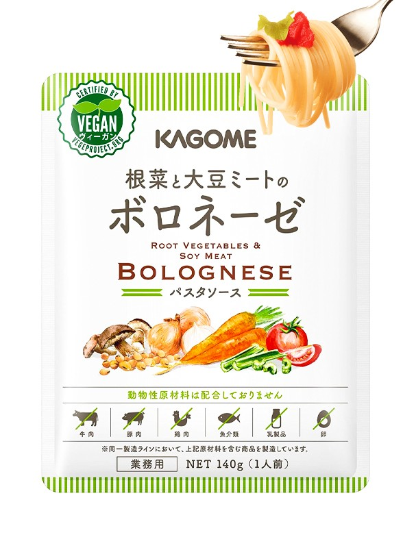 Salsa Japonesa Vegana para Pasta Boloñesa 140 grs.   Pedido GRATIS!