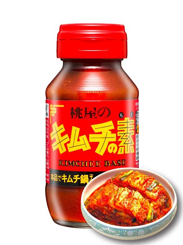 Salsa Kimchi Kimuchi | 190 grs
