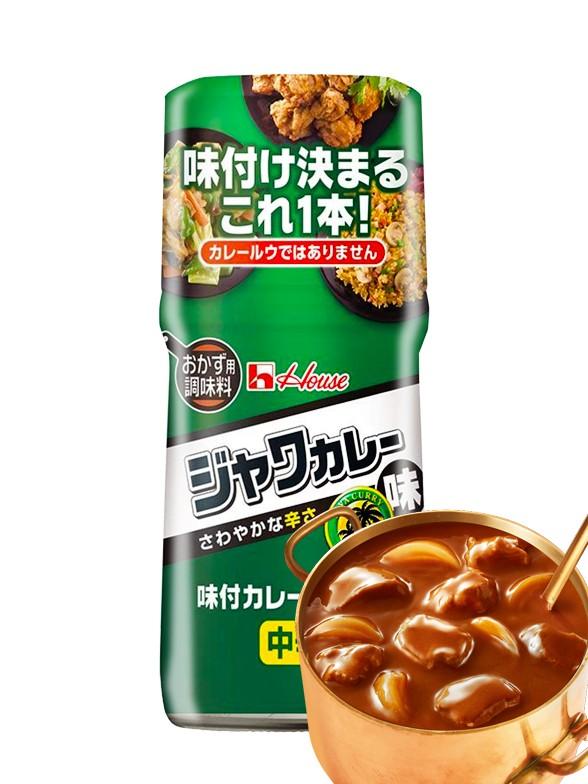 Sazonador de Curry Japonés Especiado, Java   Medio Picante 56 grs.