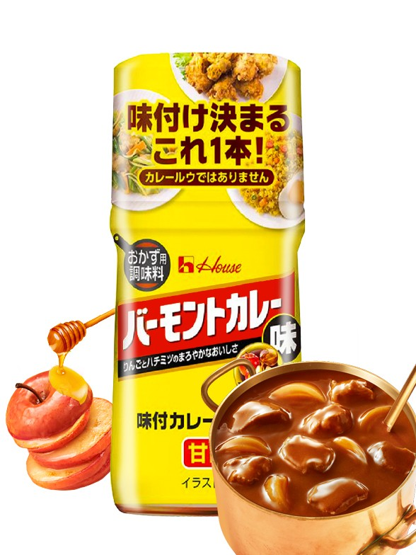 Sazonador de Curry Japonés con Manzana y Miel 56 grs.